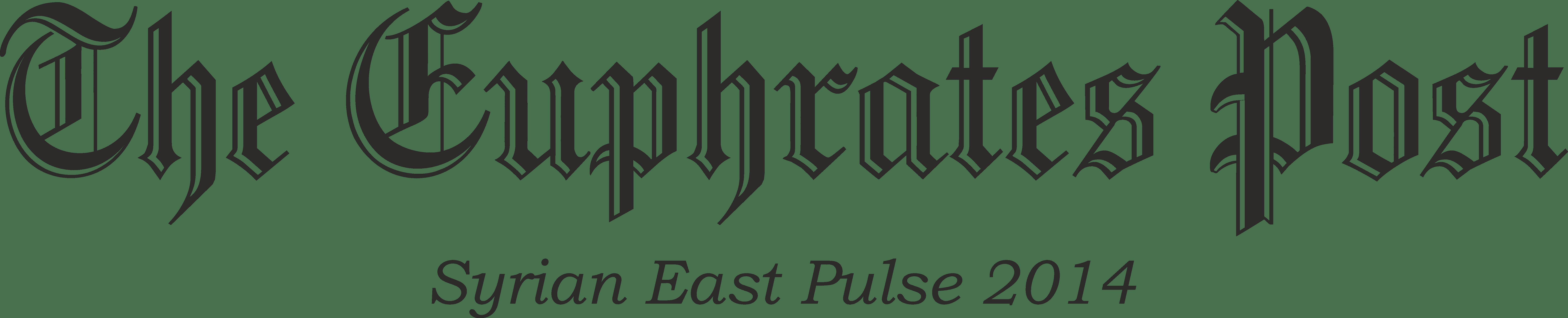 فرات بوست – euphratespost